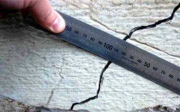 Методи оцінки і ліквідації пошкоджень в конструкціях будівель