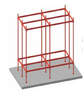 Наращивание конструкции до необходимой высоты