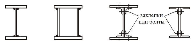 Примеры балок составного сечения