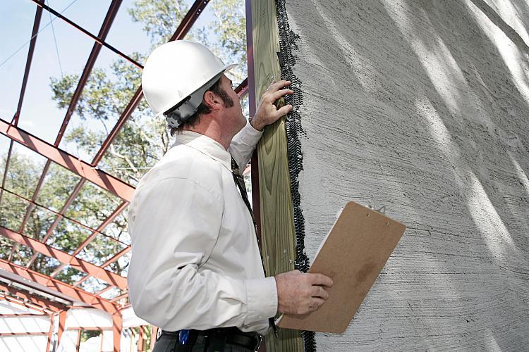 Надзор и контроль за состоянием зданий и сооружений